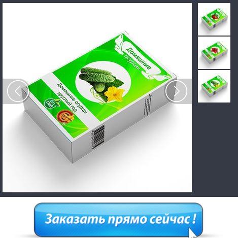 Как заказать Набор для выращивания домашних овощей купить в Днепропетровске