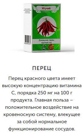 Набор для выращивания домашних овощей купить в Днепропетровске